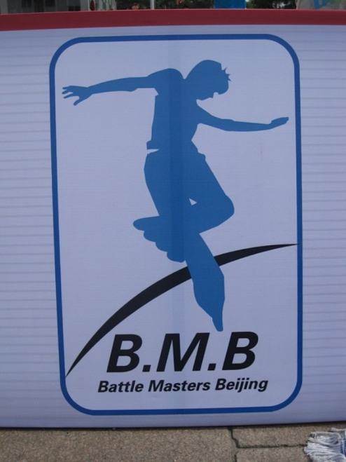 Battle Masters Beijing